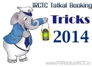 IRCTC Tatkal Ticket Booking /Reservation Tricks 2017