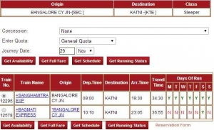 seat availability in train