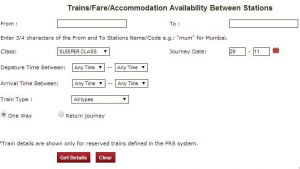 seat availability in train search form