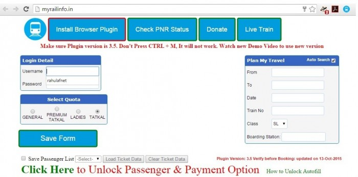 Tatkal Ticket Booking Auto Fill Extension