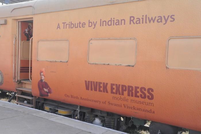 Vivek Express Photo