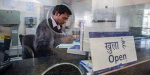 रेलवे इन्क्वारी IRCTC Online Passenger Reservation System
