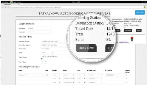 Tatkal Ticket Software 2016