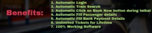Best Super Fast Tatkal Software 2017