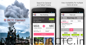 User friendly Indian Railway app for Android in 2017