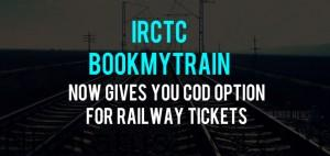 IRCTC Introduces Payment-on-Delivery – Cash On Delivery