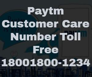Paytm Customer Care Number Toll Free – City Wise