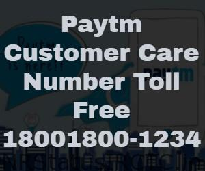 Paytm customer care number