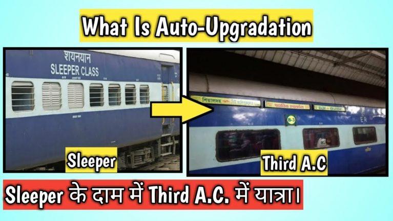consider for auto upgradation