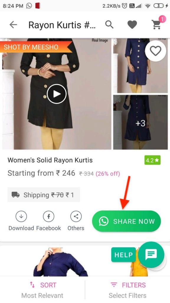 meesho app ke product kaise share kare