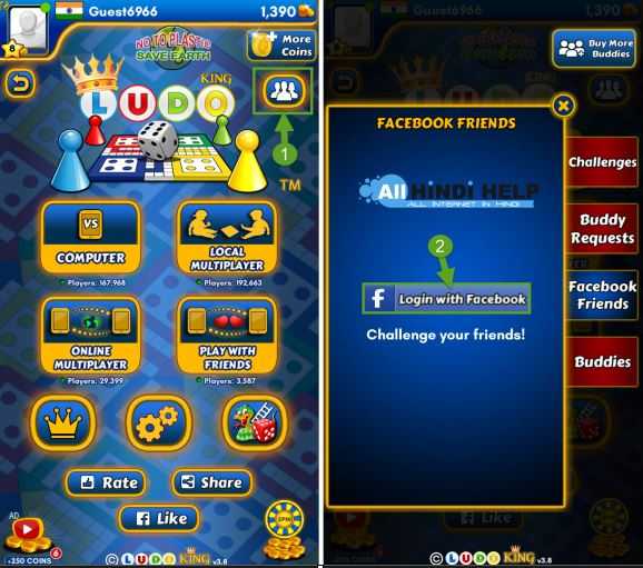 online ludo king game
