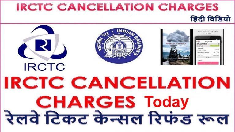 train ticket cancellation charges