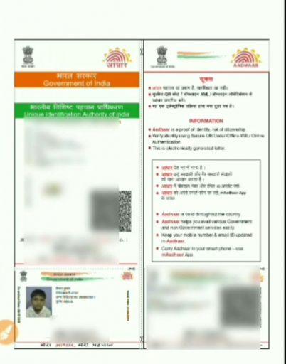 aadhar card enrollment id search by name