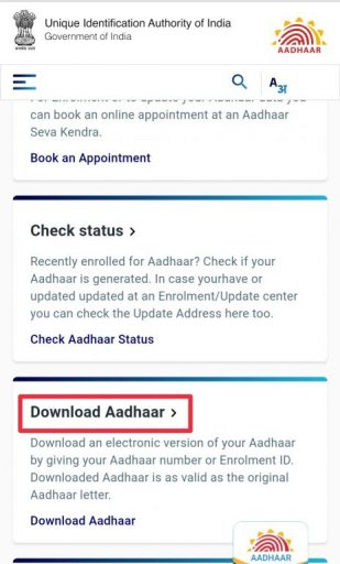 get aadhar download without mobile number