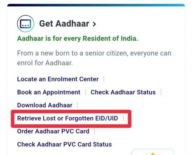 enrolment id in aadhaar card