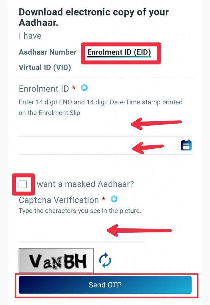 aadhar card number details cheak