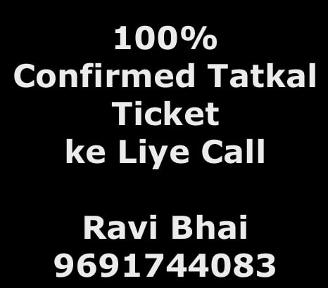 Confirm Tatkal Ticket Booking