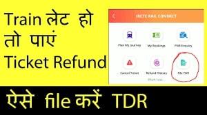 IRCTC TDR Rules