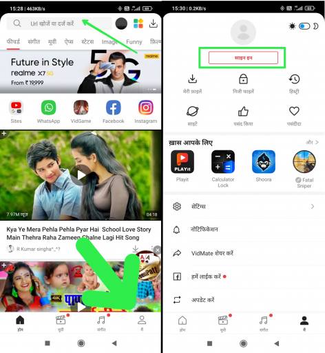 how to download mp3 songs from vidmate