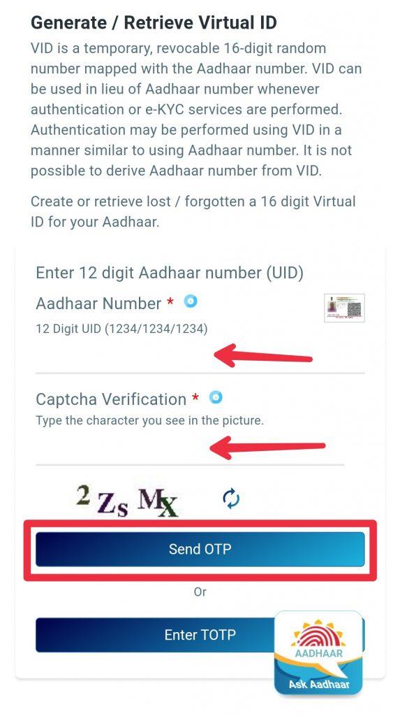 what is aadhaar virtual id