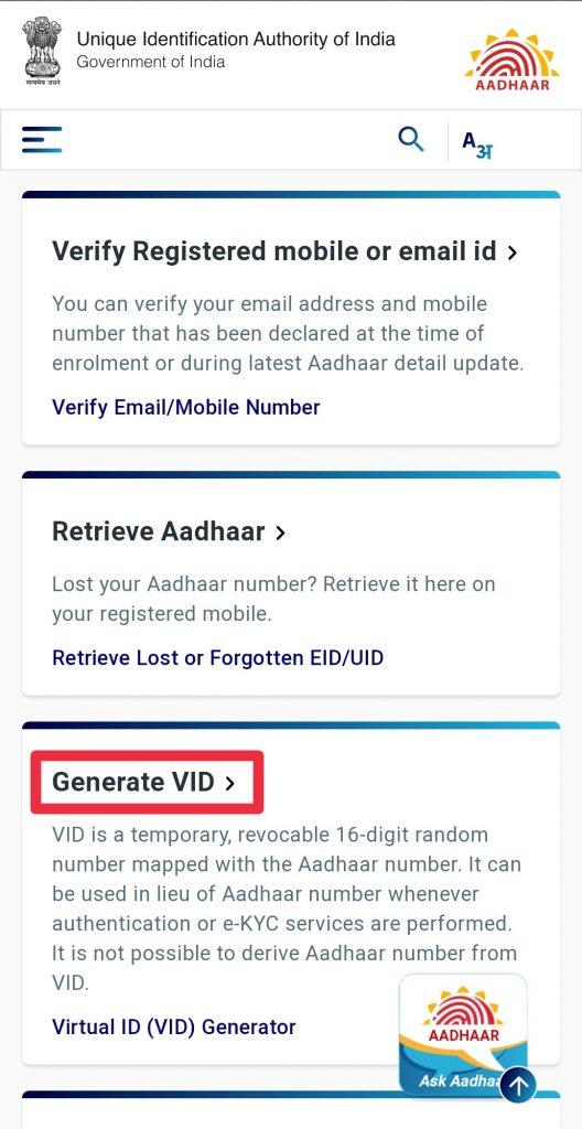 virtual id from aadhaar services