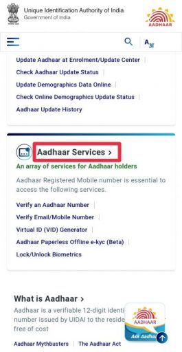 virtual id se aadhar card kaise nikalne