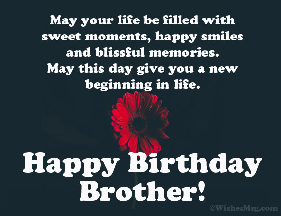birthday wishes for brother in tamil